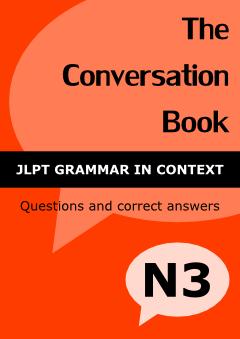 jlpt n3 grammar book pdf