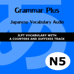 JLPT Level N5 Resources - Free vocabulary lists and MP3 sound files