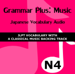 JLPT Level N4 Resources - Free vocabulary lists and MP3